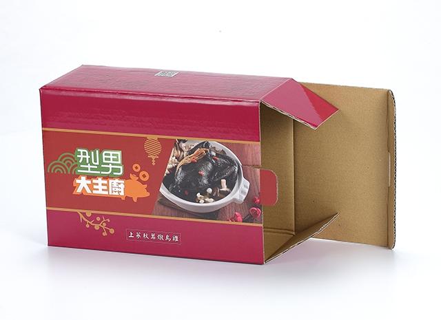 普通底盒:食品包裝紙盒
