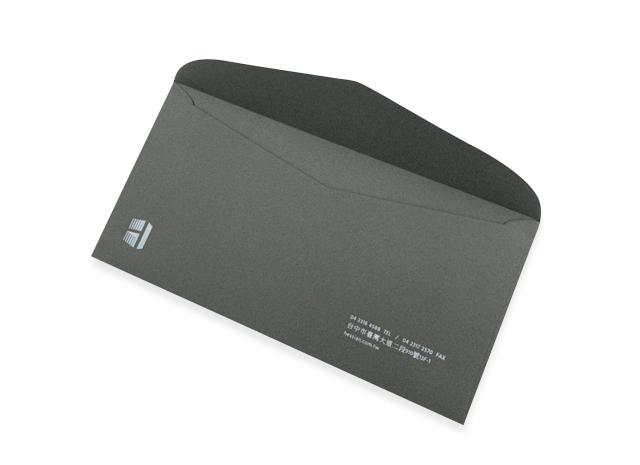 信封 . 資料夾