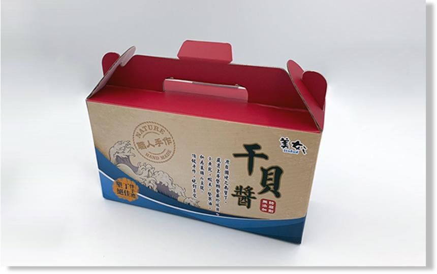 proimages/pd/01Carton/01-09/show/(3)01-09手提禮盒04-show.jpg